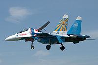 SU-27 de la patrouille des Chevaliers russes