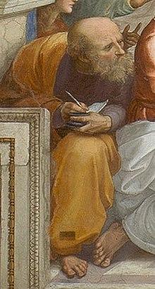 Détail de l'École d'Athènes de Raphaël, 1510-1511. Penché vers Pythagore à sa gauche, ce personnage est traditionnellement identifié à Boèce, cependant le visage présente des similitudes avec un buste d'Anaximandre et pourrait être une représentation du philosophe[1]