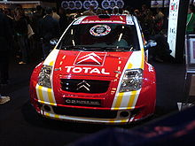 Une Citroën C2 Super 1600 au mondial de l'automobile de Paris 2006