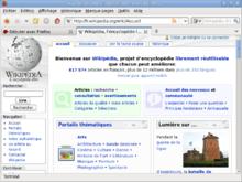🔎 Mozilla - La suite de logiciels Mozilla