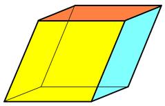 Rhomboèdre