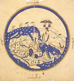 Carte mondiale datant de 1154 réalisée par Al Idrissi pour Roger de Sicile