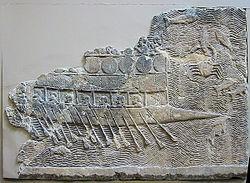 Birème assyrienne vers le VIIesiècle av. J.-C.