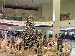 Duty Free de l'aéroport international de Beyrouth.