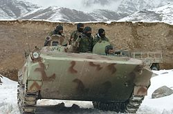 Un BMP-1 de l'Armée Nationale Afghane