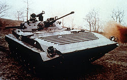 Un BMP-2 sorti fraîchement de l'usine (1989)