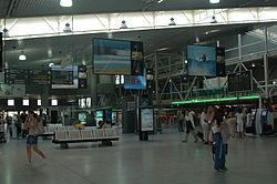 L'aéroport, vue intérieure