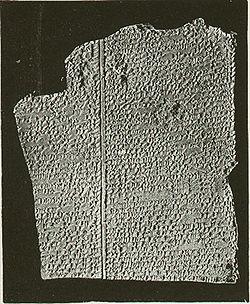 Tablette du Déluge de l'épopée de Gilgamesh, rédigée en akkadien