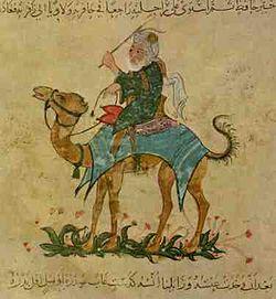 Ibn Battuta (1304-1377), le grand voyageur marocain, serait passé un jour par le mont Joudi, près de Mossoul, là où la tradition islamique situe l'arrivée de l'arche