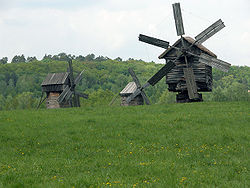 Moulin à vent traditionnels ukrainiens