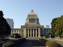 La fa�ade de la Di�te du Japon(??, kokkai, 1920 - 1936)