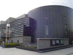 Le «Ky?to Concert Hall» (Ky?to) d'Arata Isozaki