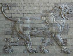 La brique �maill�e �tait d�j� connue dans la M�sopotamie antique