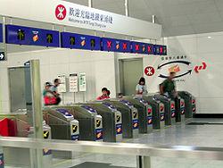 Portes de l'échangeur entre MTR et KCR