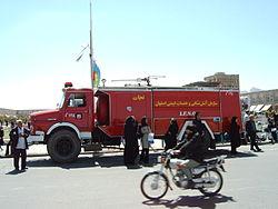Camion de pompiers Iran Khodro