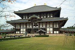 Daibutsu-den (