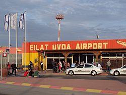 Entrée du terminal de l'aéroport.