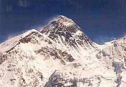 Ciel au-dessus du mont Everest (en altitude)