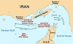 le détroit d'Ormuz: point de tension géostratégique entre l'Iran, Oman (péninsule de Musandam) et les Émirats arabes unis.