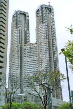 La mairie de T?ky? et ses tours jumelles de Kenzo Tange (1991)