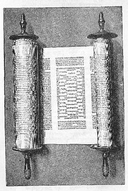 Rouleau de la Torah ouvert au livre de l'Exode (British Library Add. MS. 4,707)