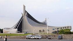 L' ensemble sportif de Yoyogi des Jeux Olympiques de T?ky? de Kenzo Tange (1961 - 1964)