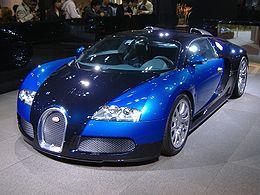 La Veyron 16.4 présentée lors d'un salon à Tokyo