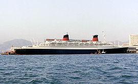 À Hong-Kong en 1974 pour son dernier tour du monde