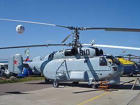 Un Ka-27 de la Marine soviétique