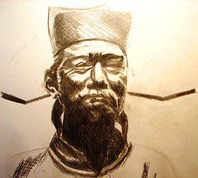 Vision d'artiste moderne de Shen Kuo.