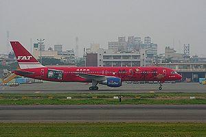 Boeing 757-27A de la compagnie taiwanaise Far Eastern Air Transport