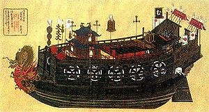 Un atakebune japonais du XVIesiècle.