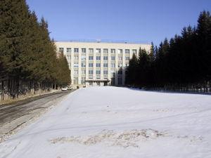 Bâtiment de l'Institut Budker