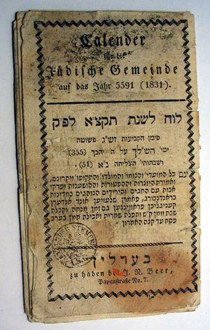 Calendrier hébreu pour l'an 5591 (1831)