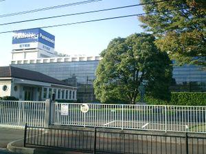 Matsushita Electric Industrial Co., Ltd.