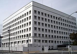 Siège de Nintendo Co. Ltd à Ky?to