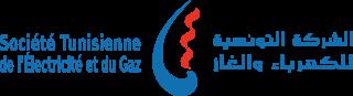 Logo Societe tunisienne electricite gaz.svg