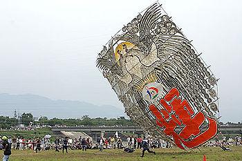 Cerf-volant géant lors du festival de Yôkaïchi au Japon