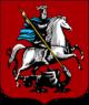 Armoiries de la ville de Moscou