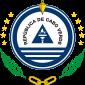 Armoiries du Cap-Vert