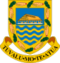 Armoiries des Tuvalu