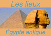 Image:Cartouche_lieux.jpg